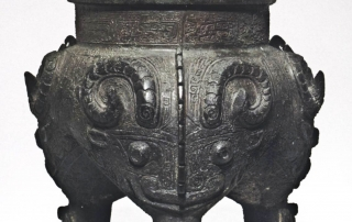 Shang Dynasty Bronze